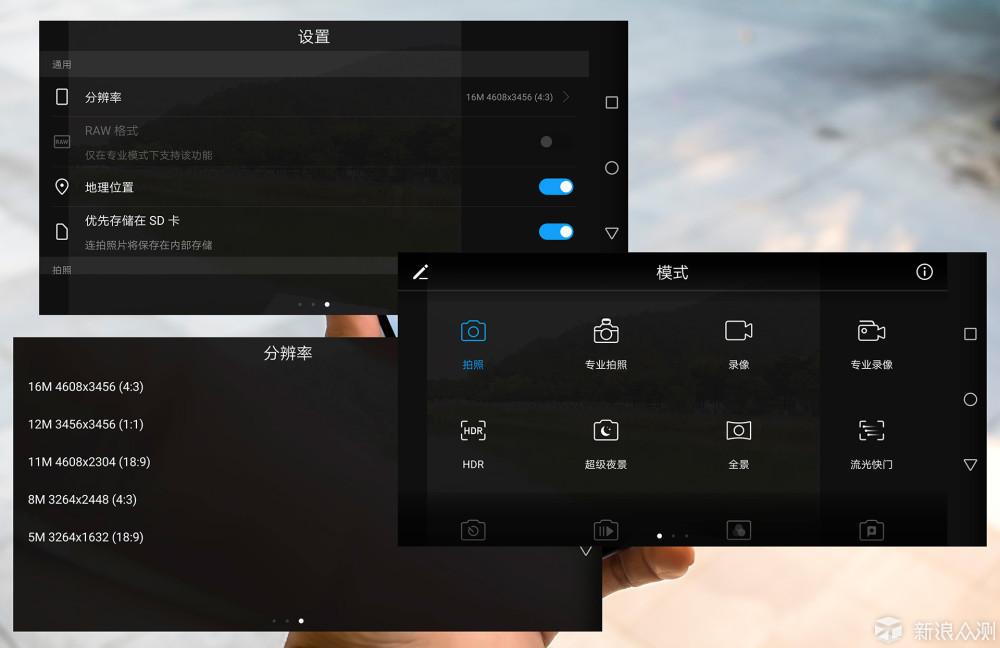 不仅对屏幕做出变革,质感更出众—华为麦芒6_新浪众测