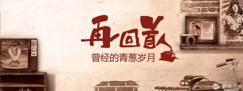 阅读本文,请自带配乐:二胡独奏之二泉映月_新浪众测