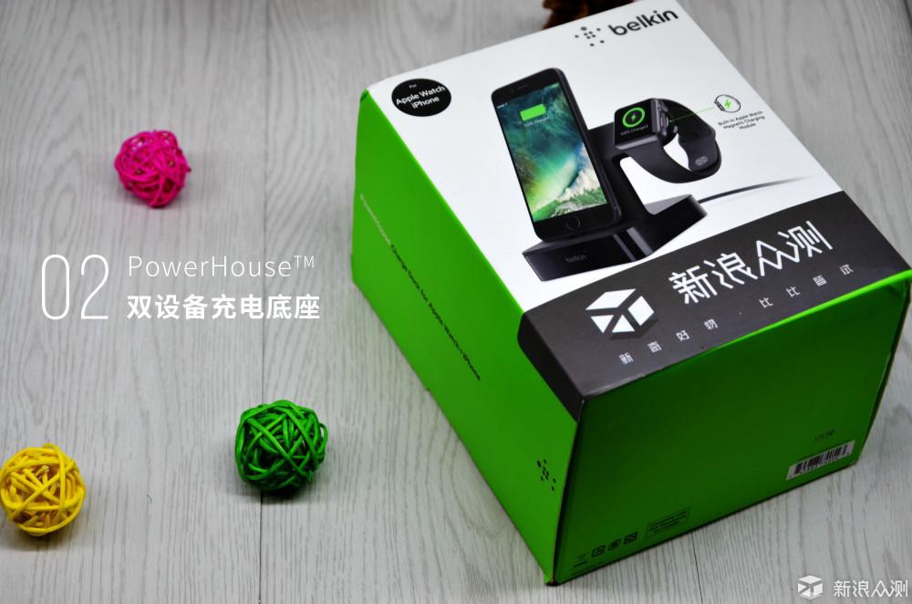 爱的电力感应——Belkin配件套装众测体验_新浪众测