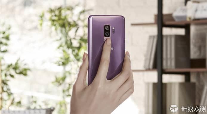 八大要点带您认识三星SAMSUNG Galaxy S9/S9+_新浪众测
