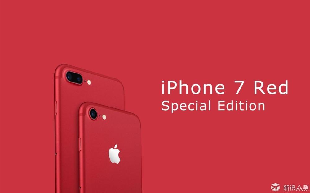 新年大红色手机大搜集!总有一款你喜欢_新浪众测