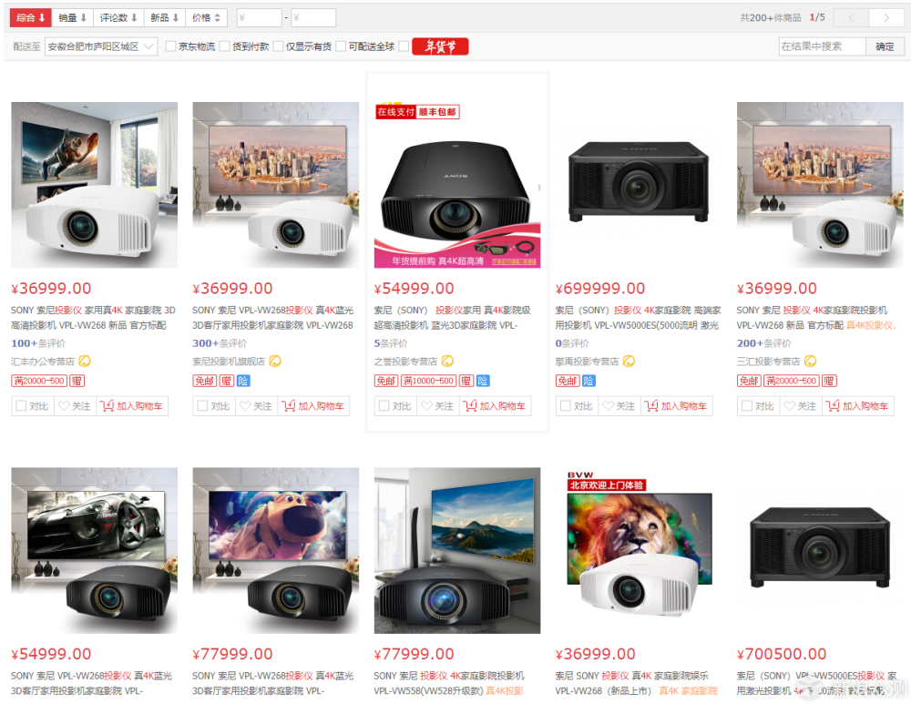 4K电视如火如荼,还有必要选1080P投影么?_新浪众测