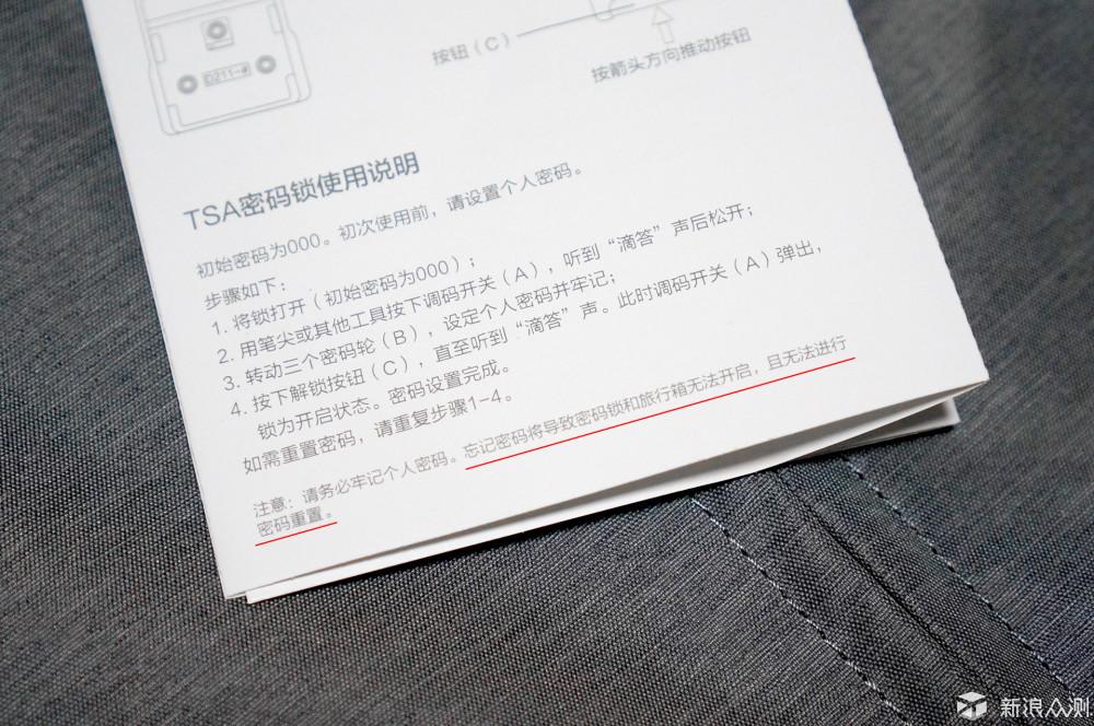 高颜值旅行好物——90分金属登机箱_新浪众测