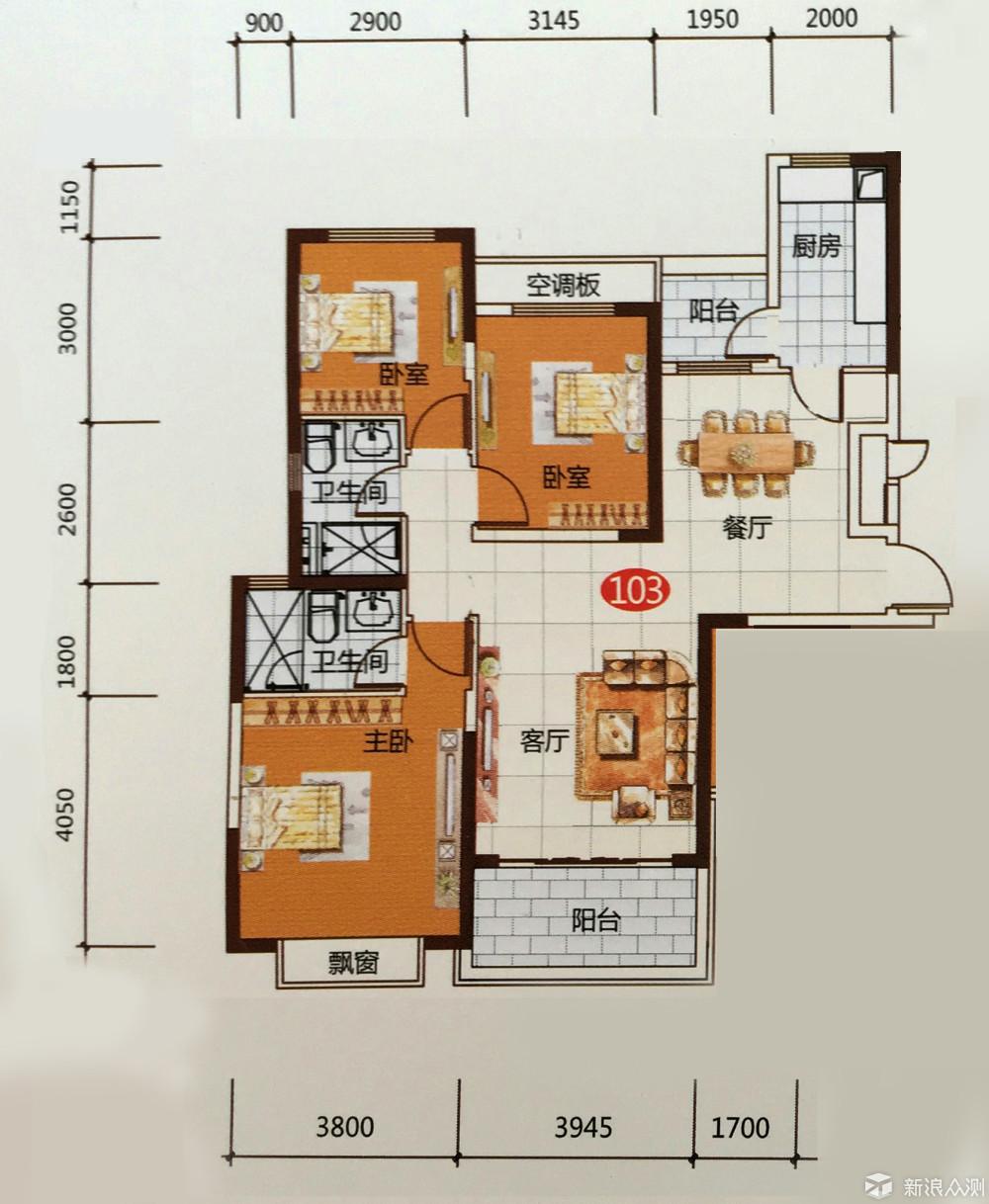 低门槛、零投入、短时间打造自己想要的家装效果_新浪众测