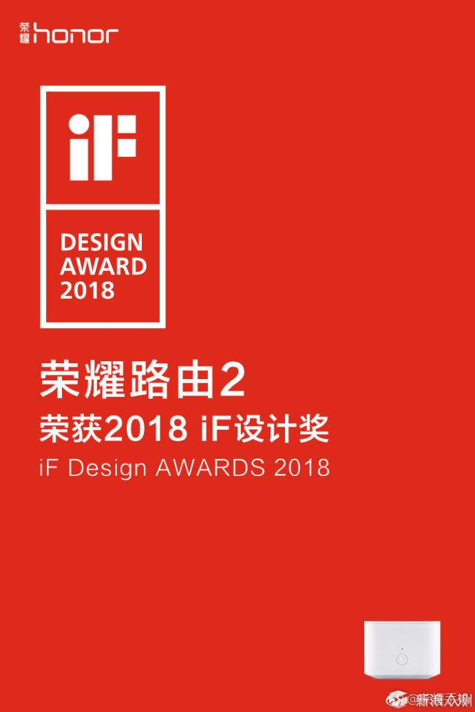 盘点2018德国IF设计奖,小米13个独占鳌头_新浪众测
