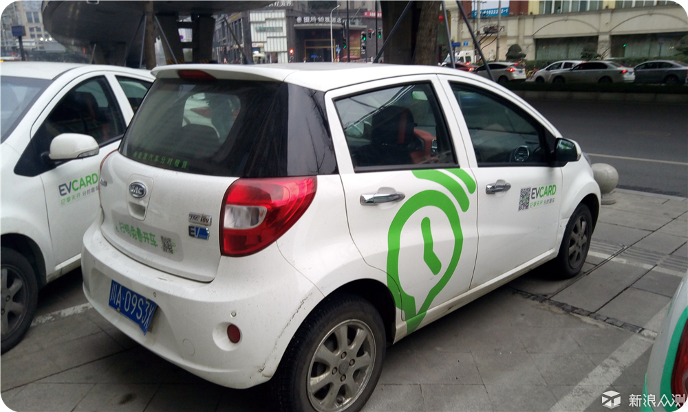 绿色出行,共享汽车哪辆值得开_新浪众测