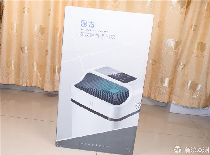 双效全能,昂吉EK900双效净化器体验_新浪众测