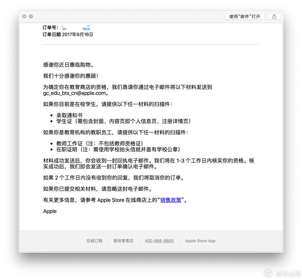 教育优惠你也可以的iPad Pro开箱评测_新浪众测