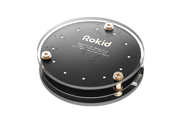 Rokid全栈语音智能开发套件