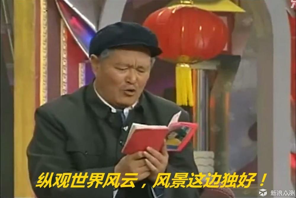 昨天 今天 明天_新浪众测