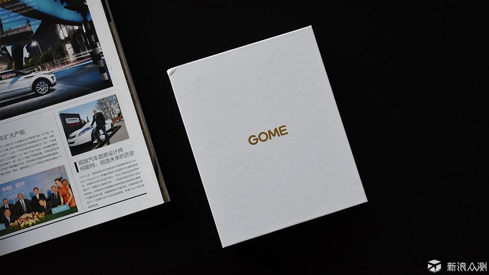 感受国美带来的满满诚意丨GOME U7体验报告_新浪众测