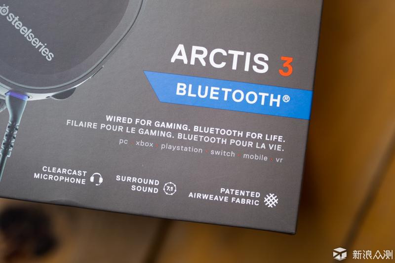 逼格不错!赛睿 Arctis 3 Bluetooth上手体验_新浪众测