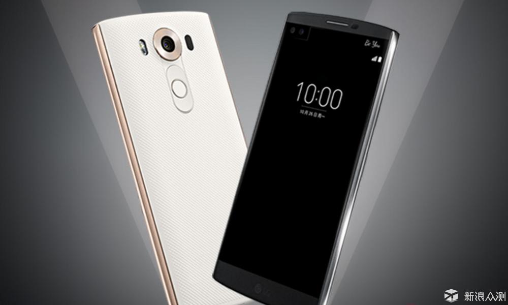 LG手机遗憾退场,一家创新驱动型公司的落幕时_新浪众测
