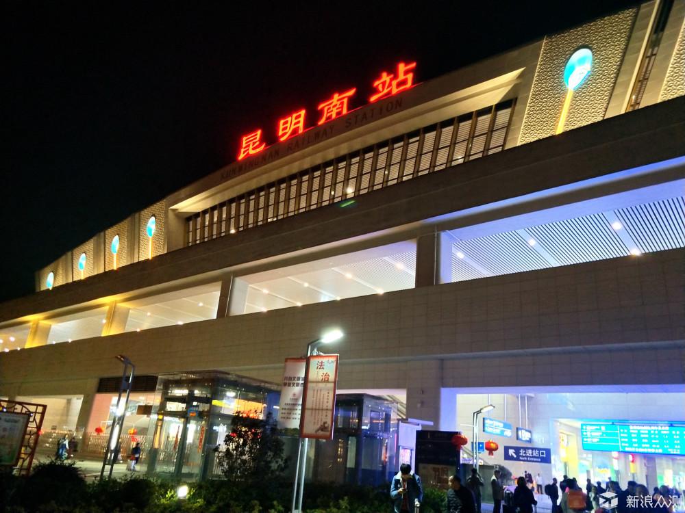 带你去旅行——春节云南8日游记_新浪众测