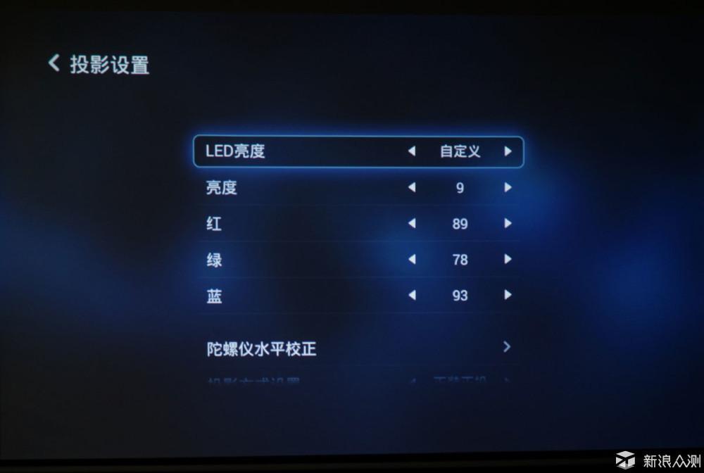 3000元内的极米Z4X智能投射仪是否堪用?_新浪众测
