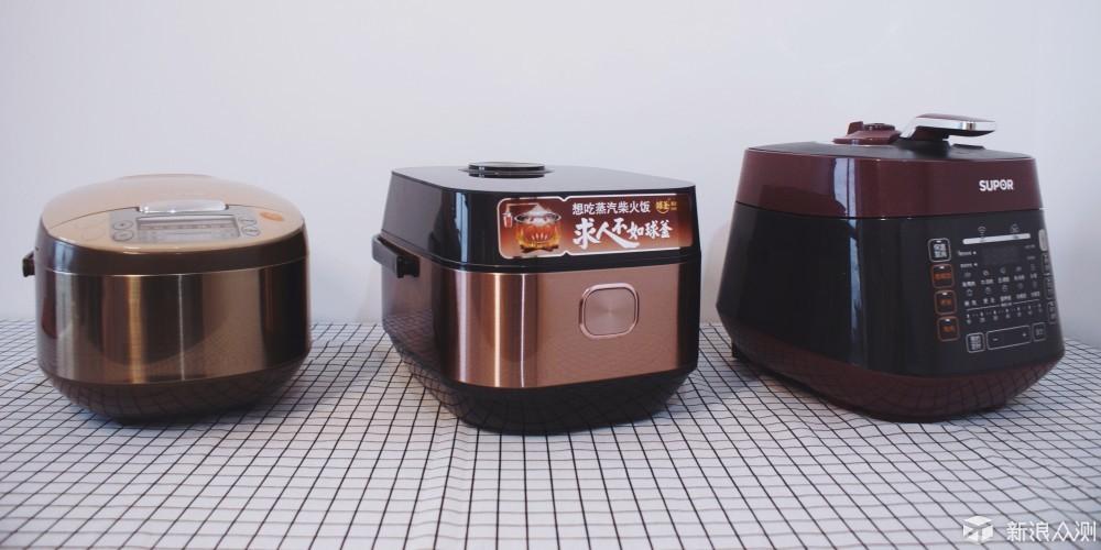 而电压力锅加热原理和普通电饭煲一样,都是盘式加热.