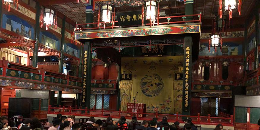 北京艺术之旅攻略(非主流话剧+相声+798)