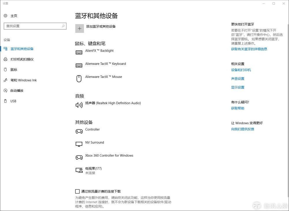 SPARKFOX 闪狐 格斗摇杆 开箱 多平台试用_新浪众测