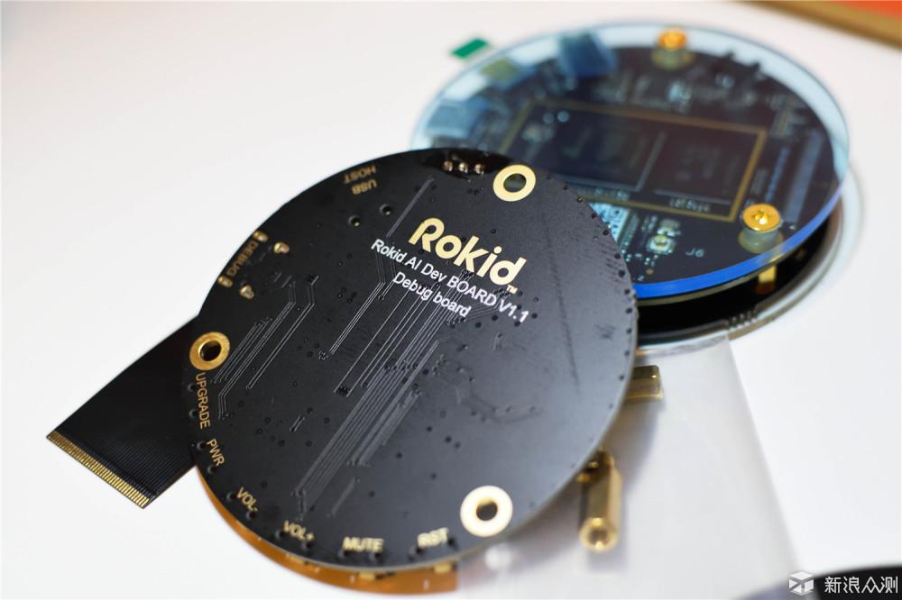 轻松实现语音智能开发—Rokid全栈语音开发板_新浪众测