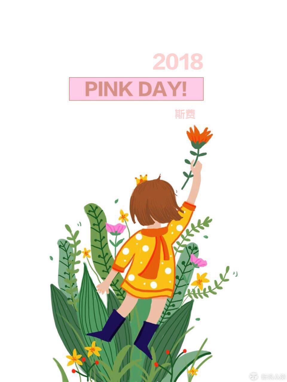 pink day|一个女王节的水彩过程_新浪众测