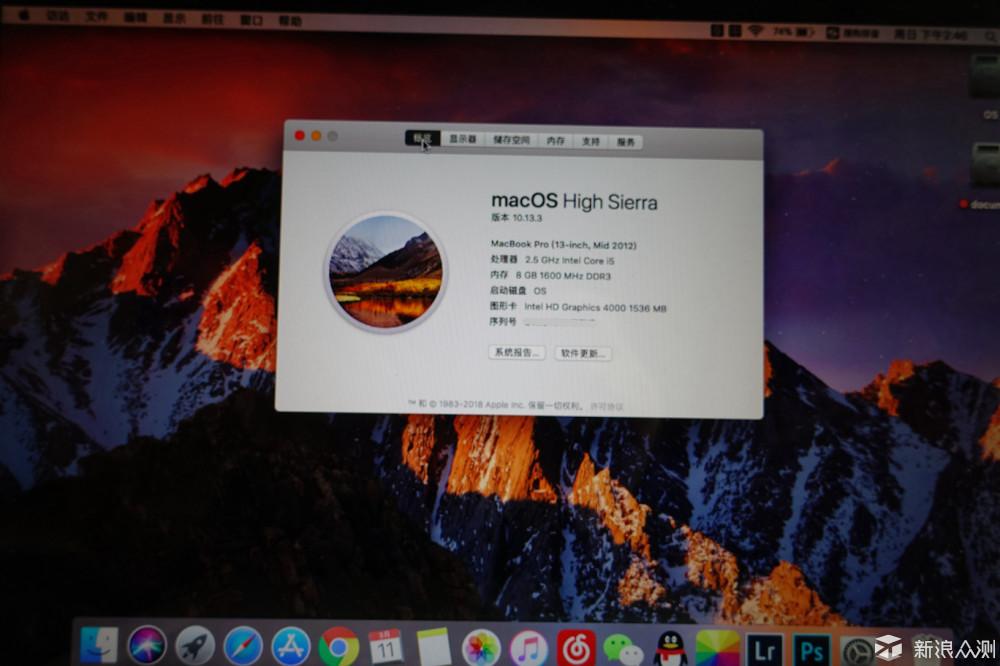 Macbook Pro 2012款_新浪众测