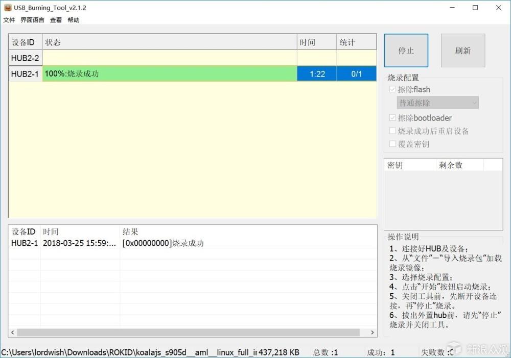兼顾家用与编程的Rokid全栈语音智能开发套件_新浪众测