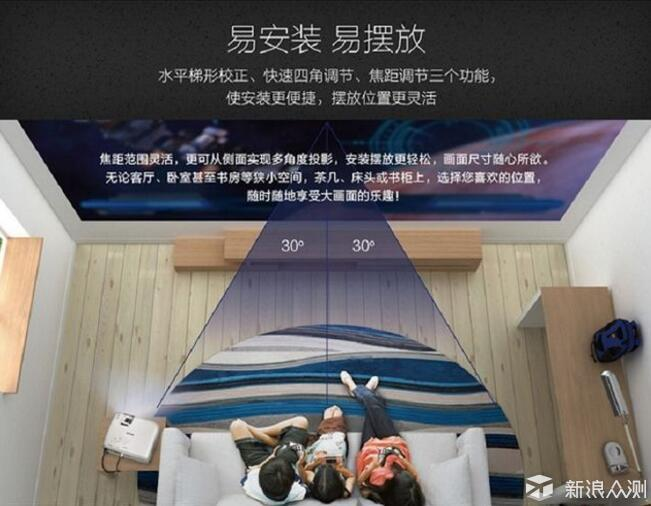 商务住宅两相宜--爱普生CH-TW650投影机体验_新浪众测