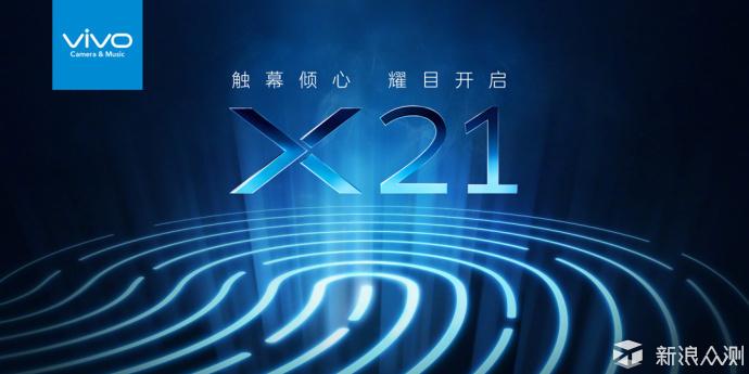 """处处有苹果""""刘海""""的科技盛宴看点在哪?_新浪众测"""