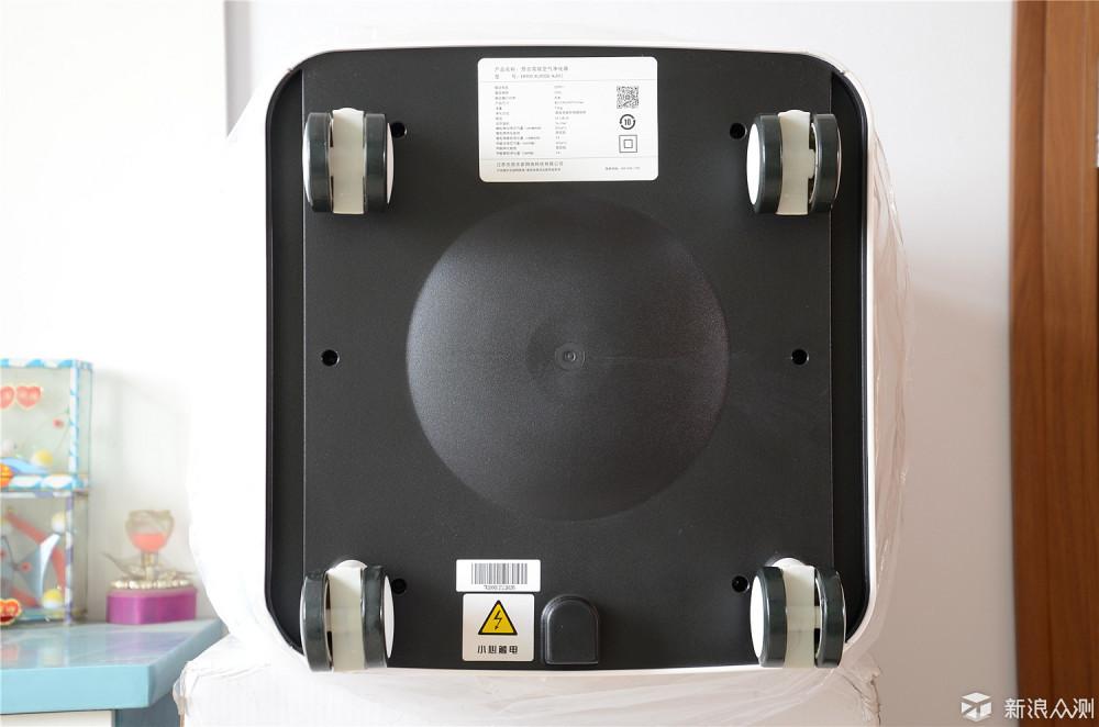 用颜值和性能说话-昂吉EK900双效净化器体验_新浪众测