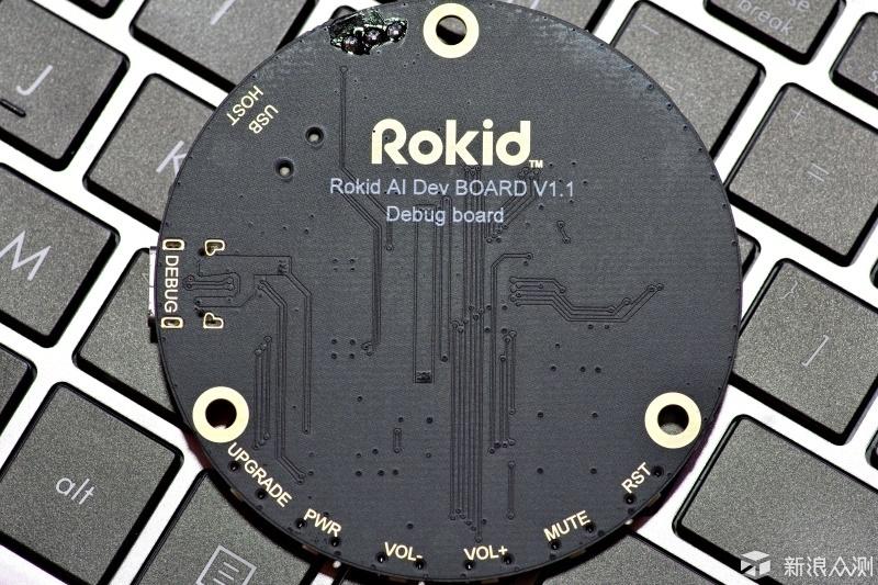 越开发越智慧Rokid全栈语音智能开发套件评测_新浪众测