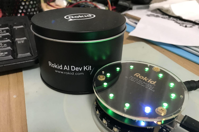 向工程师致敬——Rokid全栈语音智能套件上手