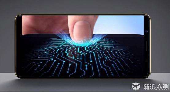 解锁未来新体验!vivo X20屏幕指纹版上手体验_新浪众测