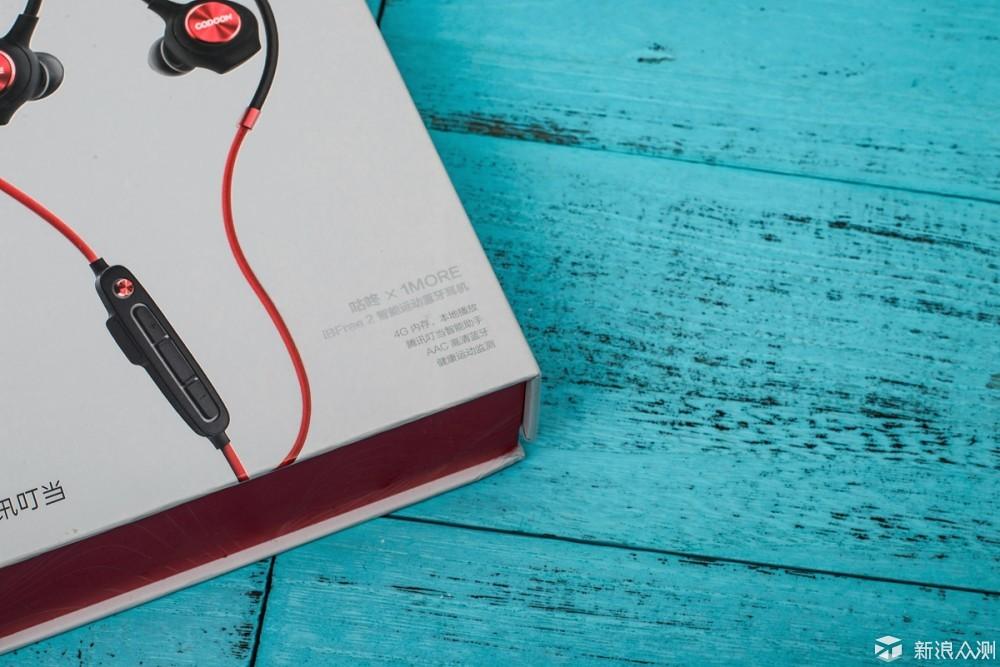 音乐与健康的约会,万魔ibfree2让烧脂智能化_新浪众测