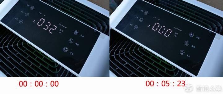 畅享新鲜空气---昂吉空气净化器使用体验_新浪众测