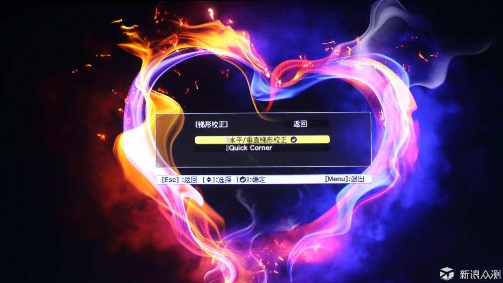 你与大屏之间隔了一台投影--爱普生CH-TW650_新浪众测