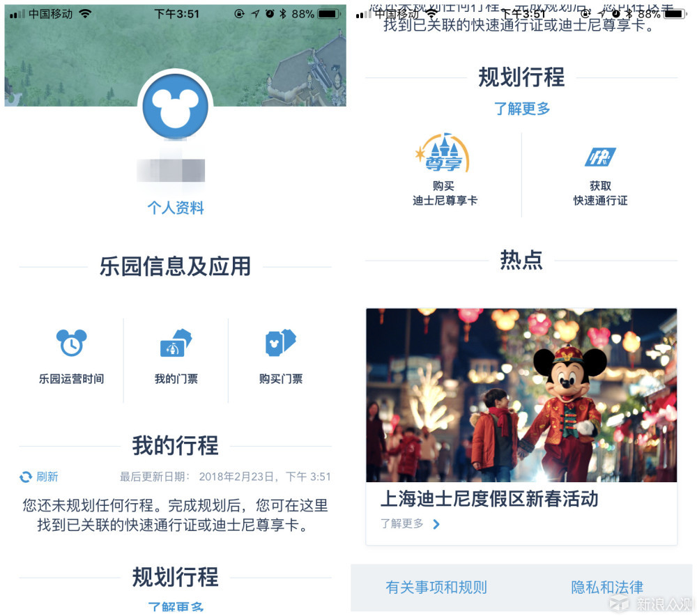 冬季上海迪士尼一日全游攻略:揭秘导览服务_新浪众测