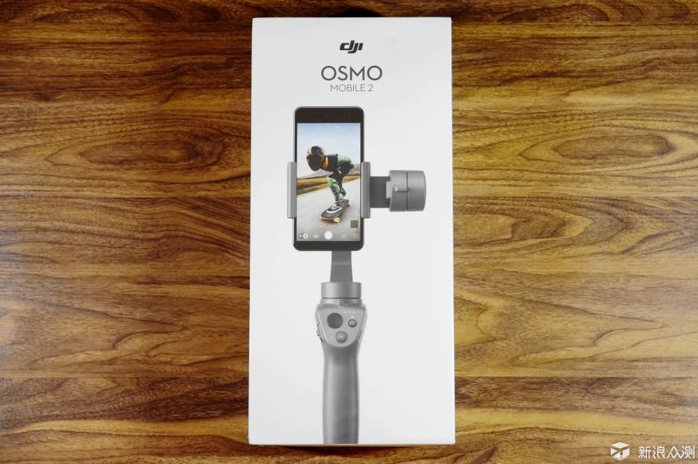 更新不大,价格诚意满满,OMSO 2手机稳定器_新浪众测