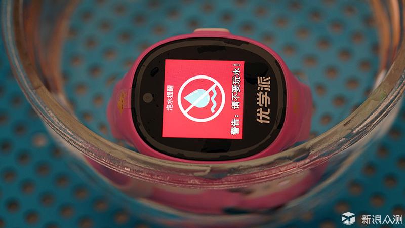 优学派电话手表UW3——安全性能是否值得信赖_新浪众测