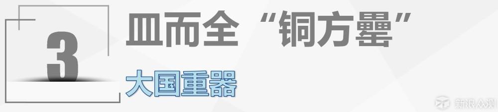 湖南省博物馆:馆藏国宝参观指南_新浪众测