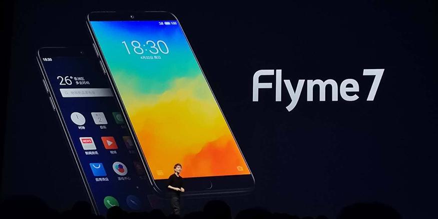 魅族Flyme 7抢先体验  这几个新加功能不错
