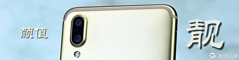 魅蓝E3,游戏与双摄最可称道_新浪众测