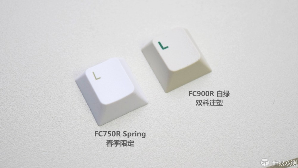 轻微的信仰 第三把 FC900R PD复古白绿版_新浪众测