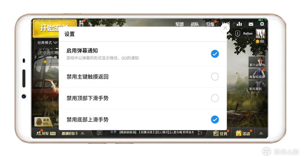 选手机,用户到底为啥买单—魅蓝E3上手体验_新浪众测