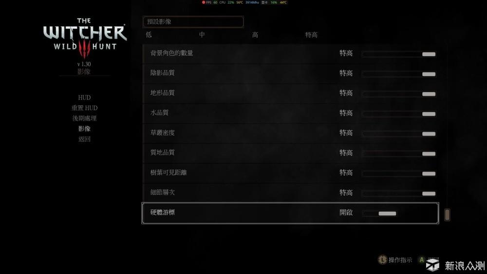 八代CPU+1050Ti表现如何,深海幽灵Z2游戏体验_新浪众测