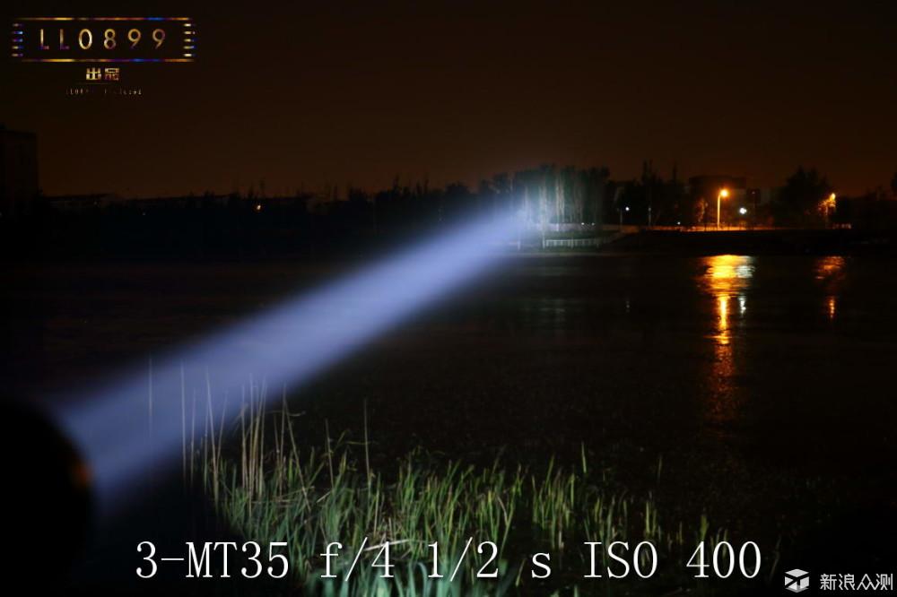 绝对力量 哥斯拉MATEMINCO MT35 PLUS超级远射_新浪众测
