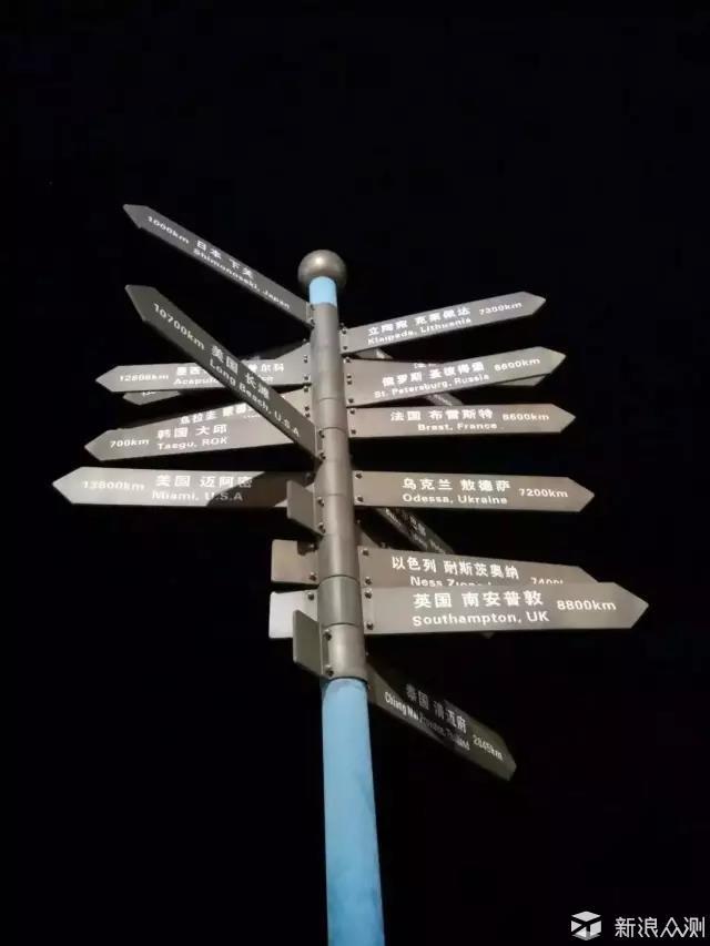 #不负春光#去青岛海边,你还可以这样浪_新浪众测