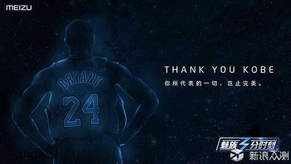 篮球与手机_新浪众测