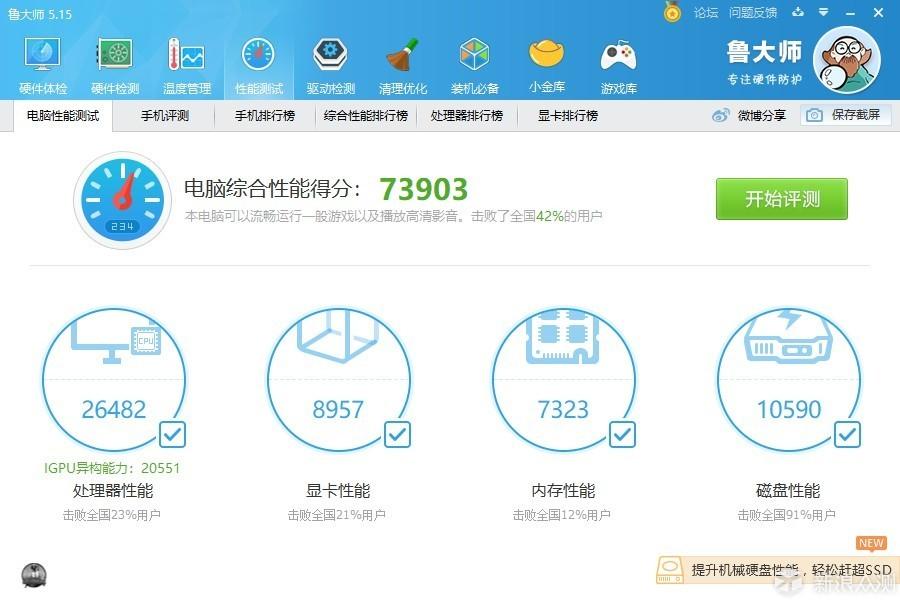 全能掌上游戏平台,GPD WIN2 开箱评测_新浪众测