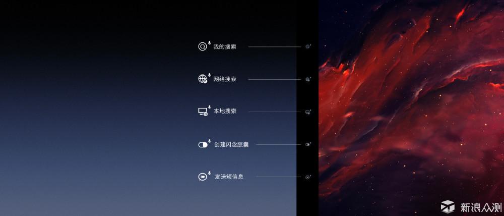 锤子科技2018鸟巢新品发布会总结&点评_新浪众测