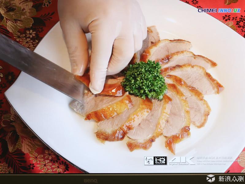 吃鸡看片必备佳品,明基4K HDR显示器试用报告_新浪众测